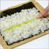 2. Smear a small amount of wasbi on the rice.