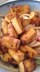 Chili-Lime Pan Fried Tofu