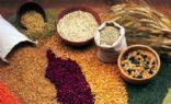 Whole Grains (Rice, Barley, Quinoa, etc.)