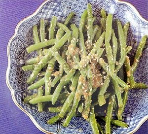 Sesame Green Beans