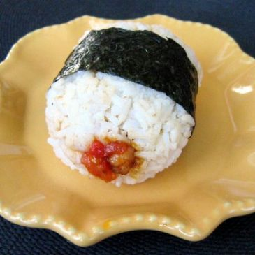 Japanese Rice Balls (Onigiri)