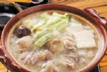 Mizutaki Japanese Chicken Hot Pot Meal