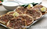 Lebanese Meat Pie/Pizza