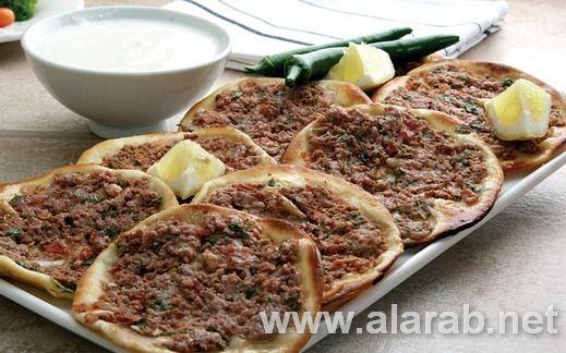 Lebanese Meat Pie/Pizza